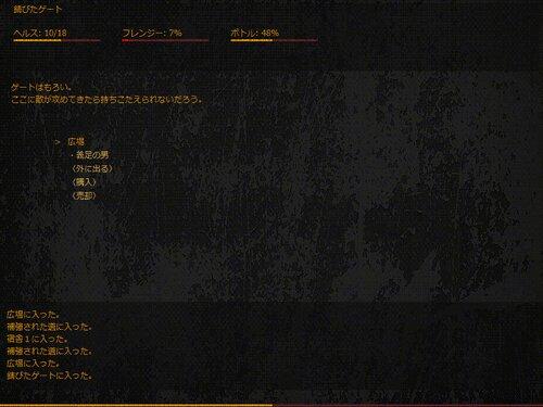 ゲームズ・ウィズアウト・フロンティアーズ:ワイルド・ローゼズ Game Screen Shot4