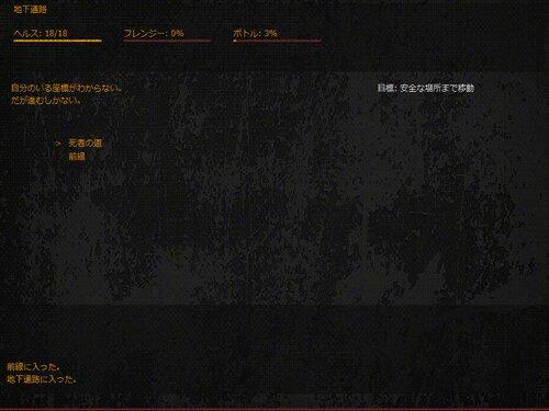 ゲームズ・ウィズアウト・フロンティアーズ:ワイルド・ローゼズ Game Screen Shot5