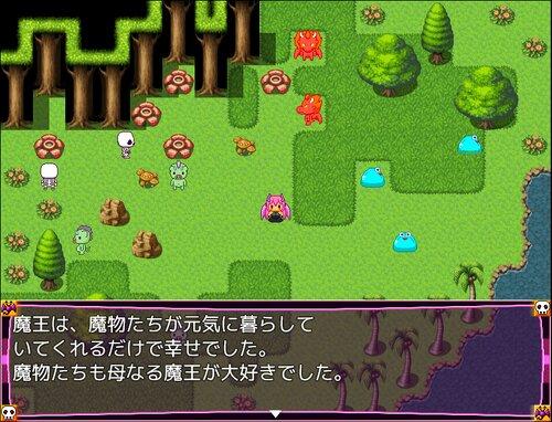魔王は悪だと言われています。 Game Screen Shot2