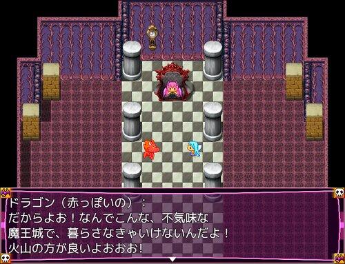 魔王は悪だと言われています。 Game Screen Shot4