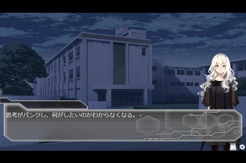 Real Shift Game Screen Shot5