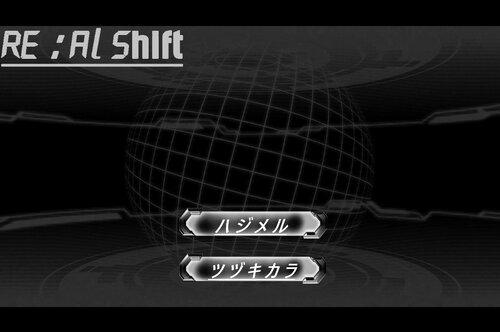Real Shift Game Screen Shots