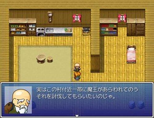 派遣勇者ラルフ Game Screen Shot2