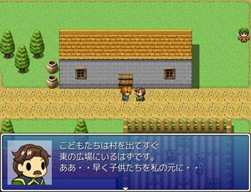派遣勇者ラルフ Game Screen Shot3