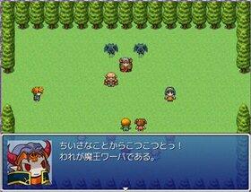 派遣勇者ラルフ Game Screen Shot4