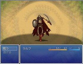 派遣勇者ラルフ Game Screen Shot5