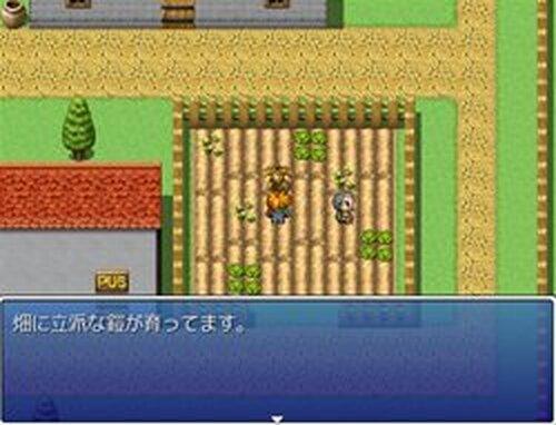 派遣勇者ラルフ Game Screen Shots