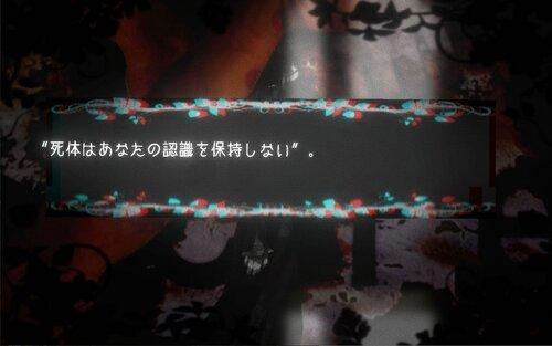 Milya[broken] Game Screen Shots
