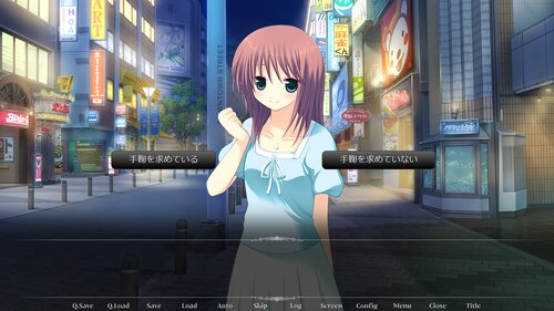倒錯する愛とその行方 Game Screen Shot3