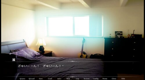 倒錯する愛とその行方 Game Screen Shot5