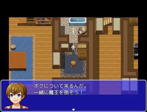 勇者ごっこ Game Screen Shot1