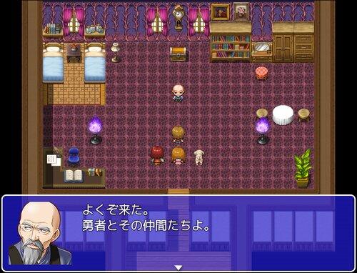 勇者ごっこ Game Screen Shot2