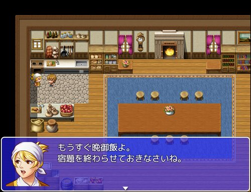 勇者ごっこ Game Screen Shot4