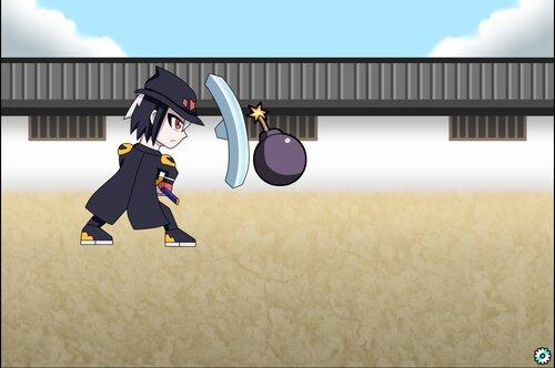 ソーデュオのサムライキッチン Game Screen Shot4