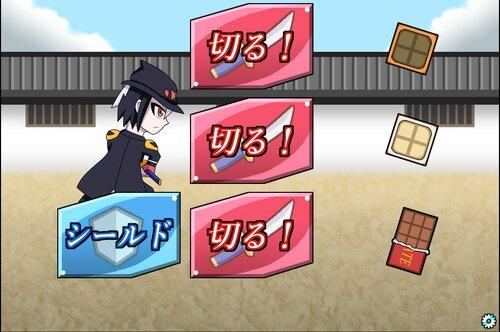 ソーデュオのサムライキッチン Game Screen Shot5