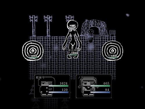マシンガンはつぶやかない remake Game Screen Shot4
