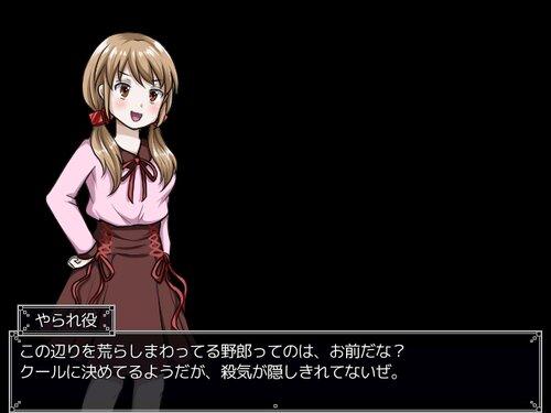ホラー大好きヒミカさん Game Screen Shot3