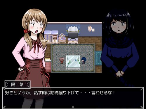 ホラー大好きヒミカさん Game Screen Shot5