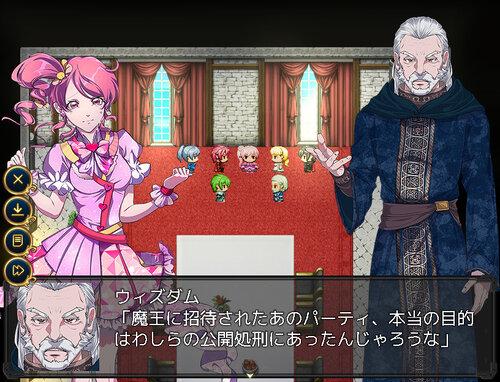 勇者様、死んでください〜デスゲーム処刑〜 Game Screen Shot4