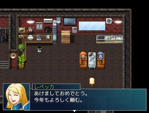 オショウガツ・バトル Game Screen Shot1