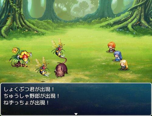 オショウガツ・バトル Game Screen Shot3