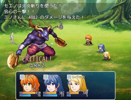オショウガツ・バトル Game Screen Shot5