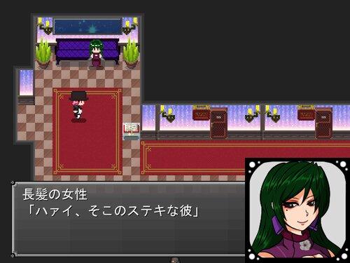 星雨列車の終着駅 Game Screen Shot4