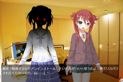 びたちょこ「忘却の魔女」事件 Game Screen Shot2