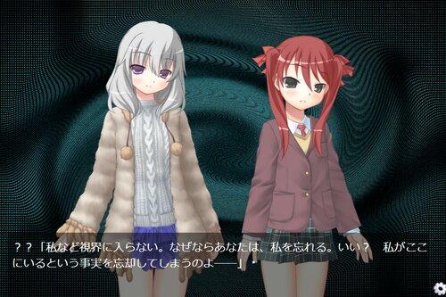 びたちょこ「忘却の魔女」事件 Game Screen Shot3