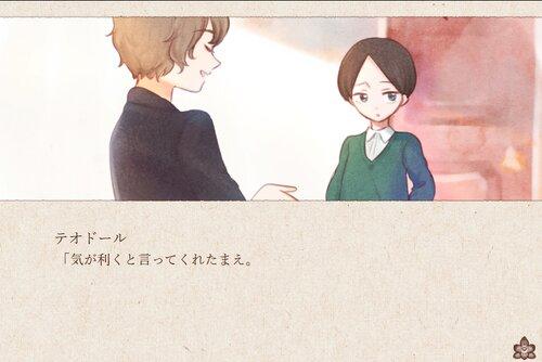 春嵐によせて Game Screen Shot