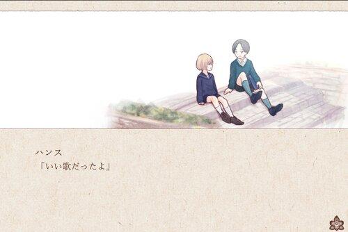 春嵐によせて Game Screen Shot3