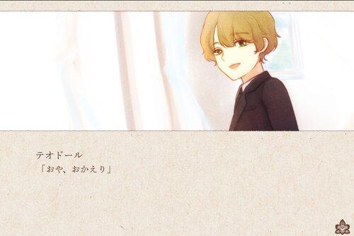 春嵐によせて Game Screen Shot5