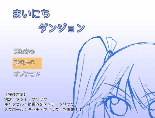 www.freem.ne.jp