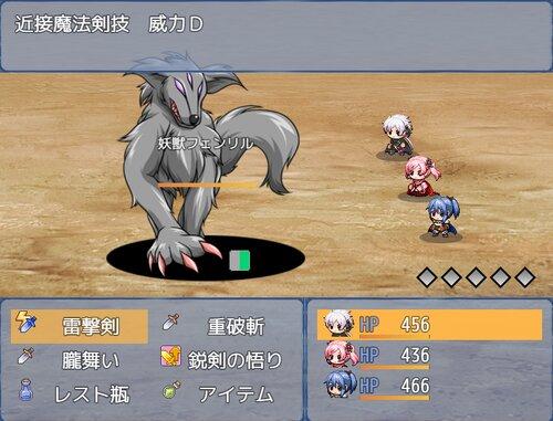 まいにちダンジョン!! Game Screen Shot2