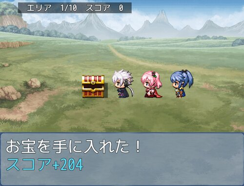 まいにちダンジョン!! Game Screen Shot3