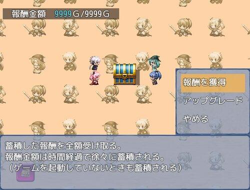 まいにちダンジョン!! Game Screen Shot4