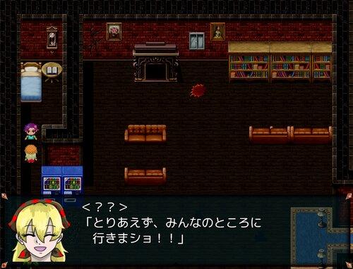 瞳化物 Game Screen Shot2