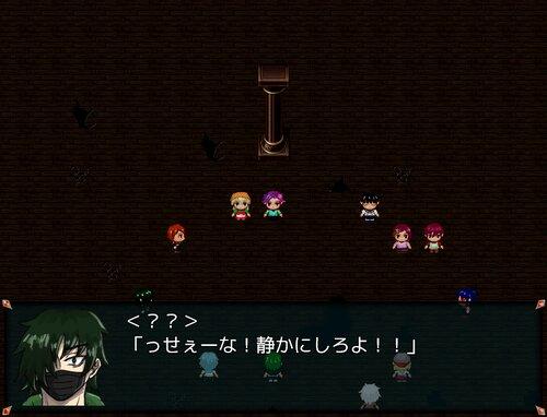 瞳化物 Game Screen Shot5
