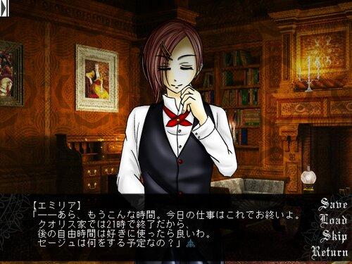 ID_0 Game Screen Shot1