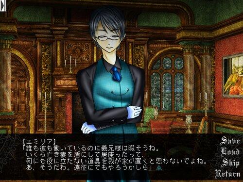 ID_0 Game Screen Shot2