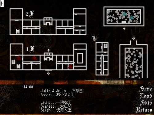 ID_0 Game Screen Shot3