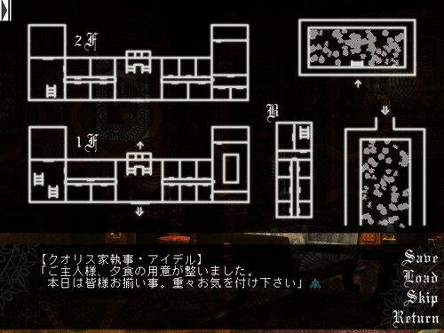 ID_0 Game Screen Shot4