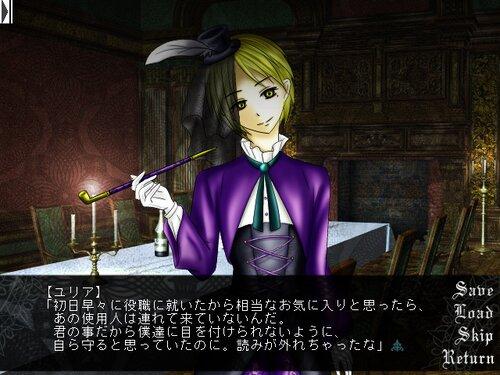 ID_0 Game Screen Shot5