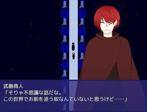 シニモノガタリ Game Screen Shots