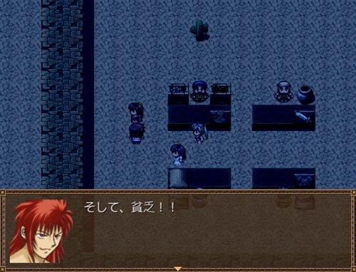 & -Death Requiem- Game Screen Shot1