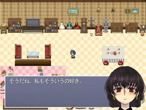 紡 Game Screen Shot