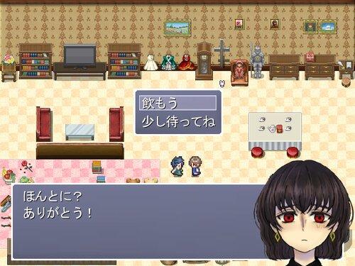 紡 Game Screen Shot2