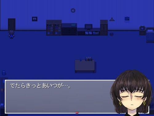 紡 Game Screen Shot3