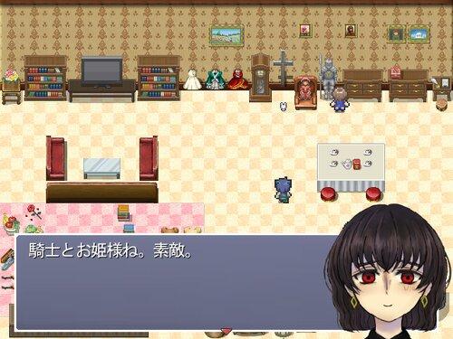 紡 Game Screen Shot4