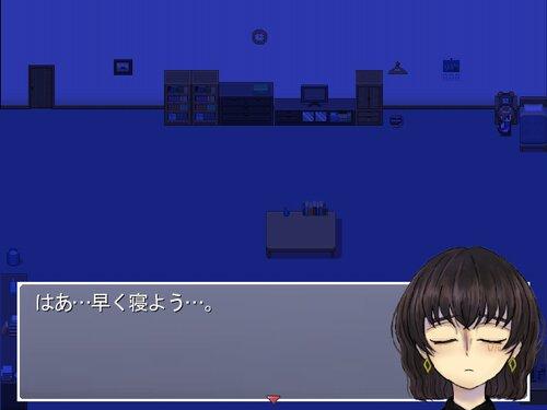 紡 Game Screen Shot5